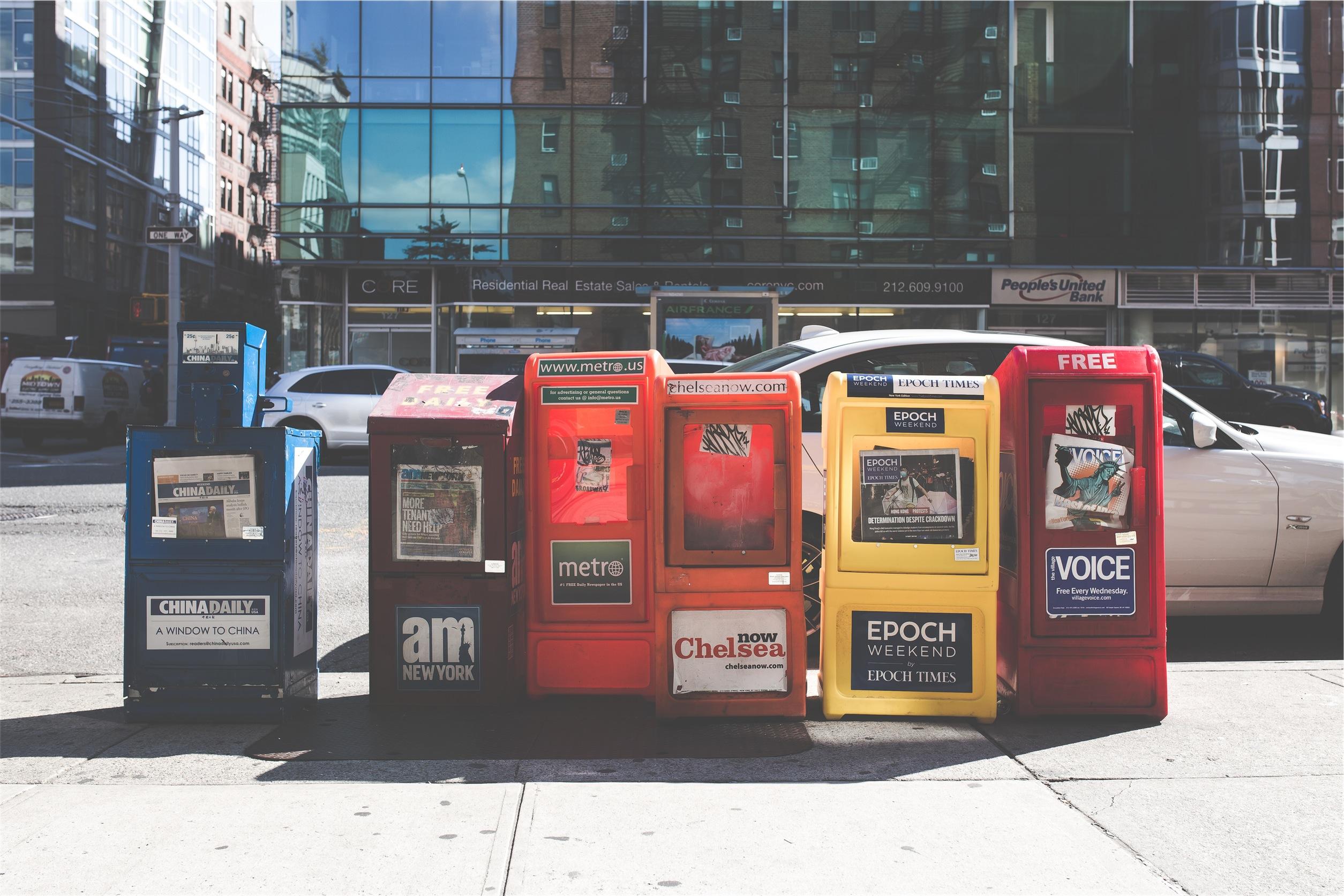 newsstand.jpg